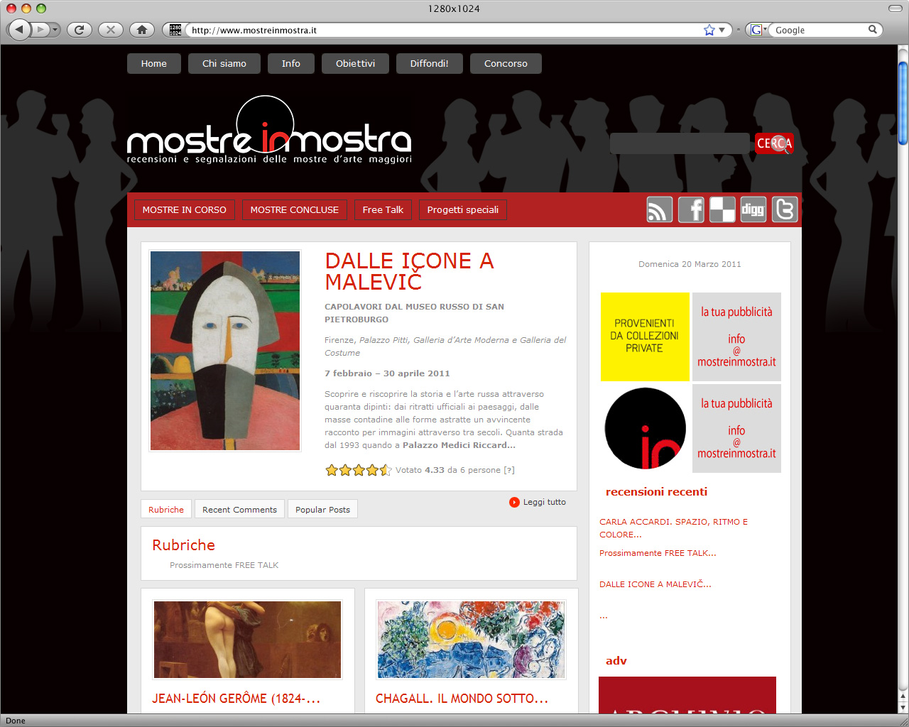 sito mostreinmostra2